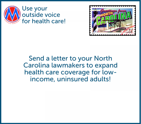 Use your outside voice for health care!